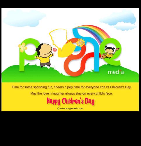 Childrens Day - Doodle Design Work