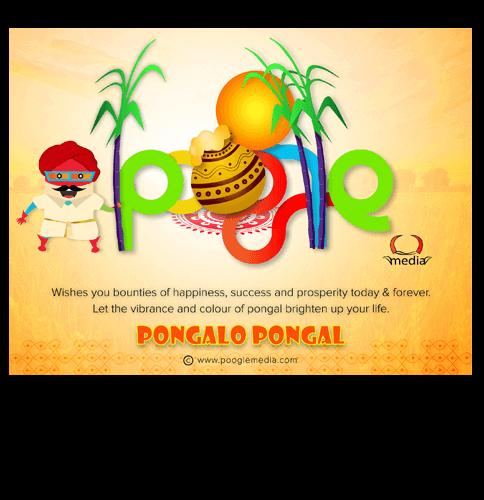 Pongal - Doodle Design Work