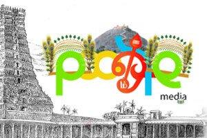 Thai Poosam festival - Murugan Doodle - Doodle Design Work