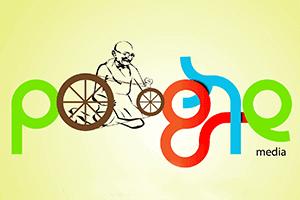 Gandhi Jayanthi - Doodle Design Work