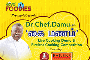 Kovai foodies - ADVERTISEMENT DESIGN WORK