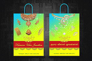 Kumara Vilas Jewellers - Print Design Work