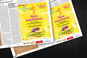 Mirchi Lucky Kolakattai - ADVERTISEMENT DESIGN WORK