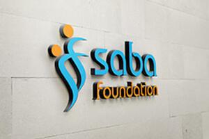 Saba Foundation Logo - LOGO DESIGN PORTFOLIO