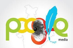 Rabindranath Tagore Birthday - Doodle Design Work