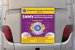SNMV College of Arts & Science  - ADVERTISEMENT DESIGN WORK